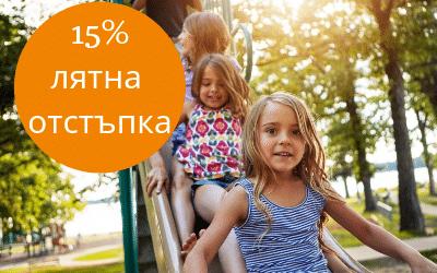 Летни интензивни курсове за деца – с отстъпка