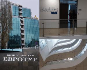Evrotur Business center