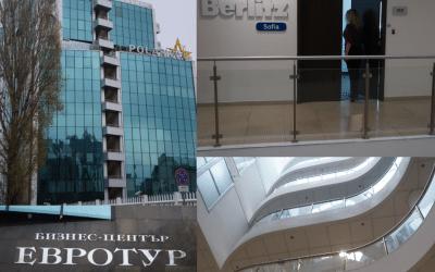 Berlitz Sofia е на нова локация